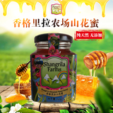 Shangrila Mountain Flower Honey 350g